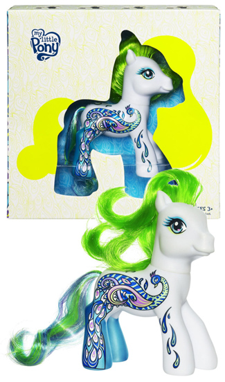 How is it possible that no one is selling a single 2009 MLP Fair Exclusive Peacock Pony on eBay yet?